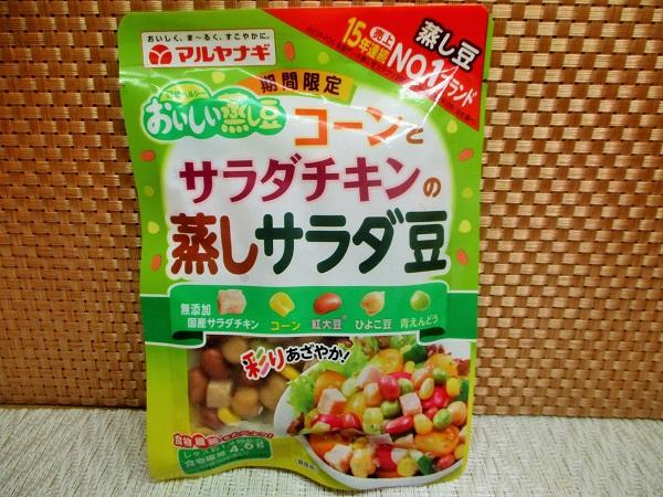 マルヤナギ おいしい蒸し豆 コーンとサラダチキンの蒸しサラダ豆 50g/66kcal