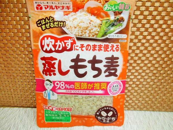 マルヤナギ 炊かずにそのまま使える 蒸しもち麦 98%の医師が推奨 70g/118kcal