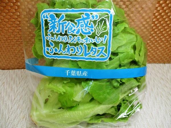 千葉県産 ふんわりレタス 新食感 ふんわり、シャキッ、おいしい! ロピアで購入。