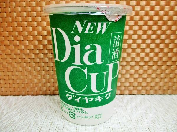 ダイヤキク NEW Dia Cup 180ml SEIYU下諏訪店で購入。