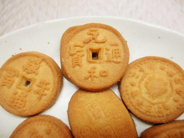 元和通宝(1617年) 江戸時代に鋳造