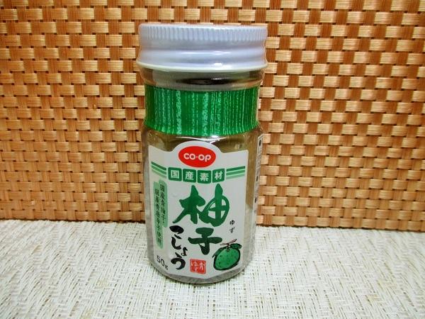 CO-OP 柚子こしょう 国産青柚子・国産青唐辛子使用 50g