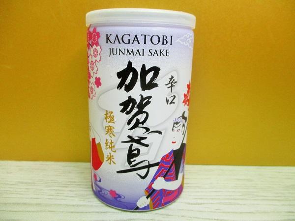 加賀鳶 極寒純米 辛口 180ml ローゼンで購入。