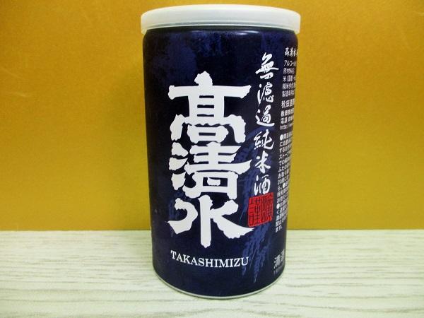 高清水 無濾過純米酒アルミ缶 180mll