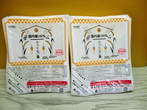 カインズ 国内産100% ふっくらご飯 200g×2パック。
