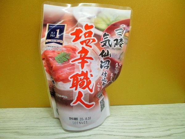 小野万 塩辛職人 三陸気仙沼仕込み 220g/421円(税込)