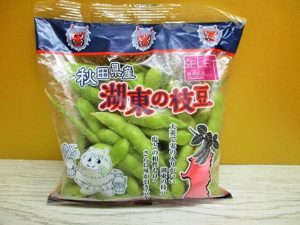 いなげや 食卓応援セレクト 秋田県産 湖東の枝豆