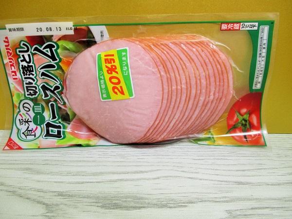 プリマハム 食彩の一皿 切り落とし ロースハム 220g/235kcal/322円(税込)