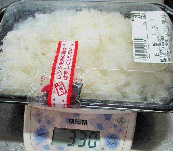 ヨークマート 白飯(大) 330g/554kcal/230円(税込)