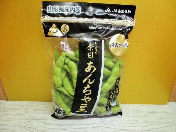JAあまるめ 山形県庄内産 余目あんちゃ豆 湯あがり娘 業務スーパーで購入。