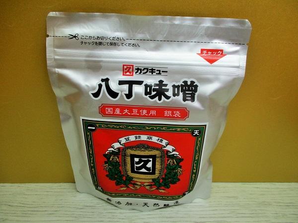 カクキュー 八丁味噌 国産大豆 銀袋 無添加・天然醸造 300g/538円(税込)
