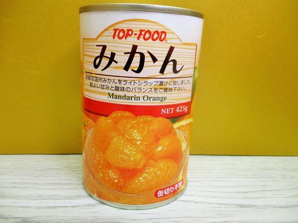 TOP-FOOD みかん・シラップづけ(ライト) 総量:425g/固形量:234g