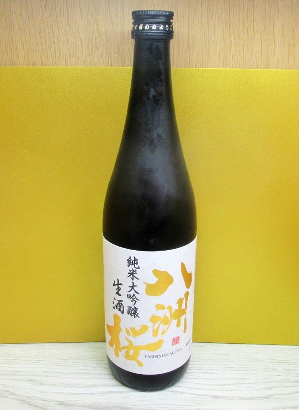 日本盛 八州桜 純米大吟醸 生酒 720ml