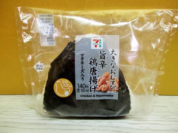 セブンイレブン 大きなおむすび 旨辛 鶏唐揚げ マヨネーズ入り 151円(税込)