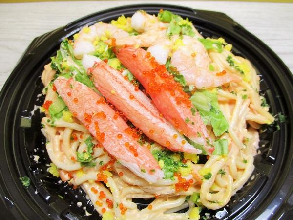 海老とカニ風味パスタサラダ 537円(税込)→20%オフ→430円(税込)