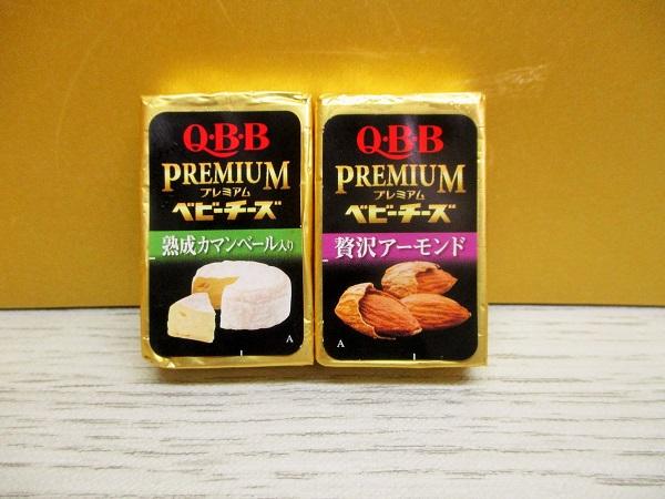QBB プレミアム ベビーチーズ 熟成カマンベールチーズと贅沢アーモンド