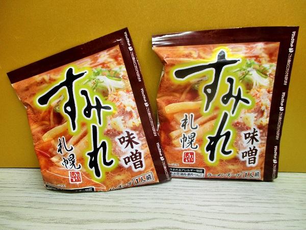 札幌すみれ 味噌 ラーメンスープ  イオンで購入。