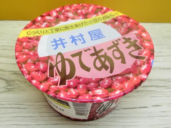 井村屋 ゆであずき じっくりと丁寧に炊きあげた小豆のおいしさ 300g