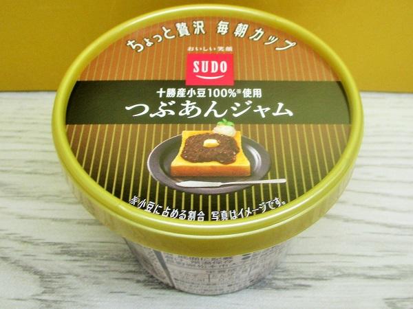 SUDO ちょっと贅沢 毎朝カップ つぶあんジャム 十勝産小豆100%使用