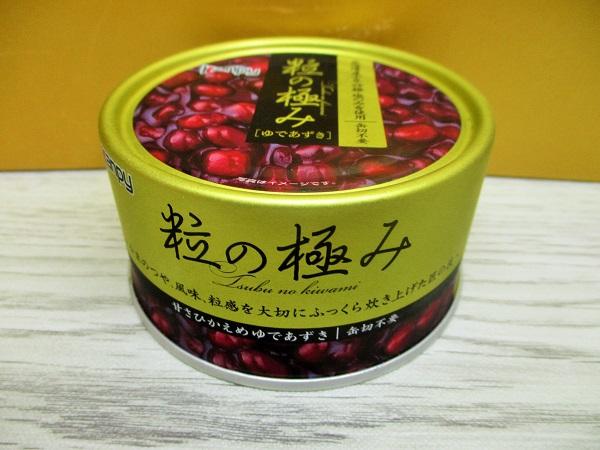 Kanpy 粒の極み ゆであずき 北海道産小豆・砂糖・塩のみを使用 210g/278円(税込)
