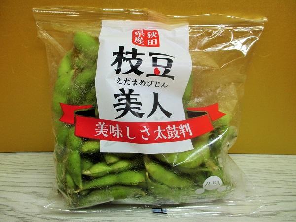 秋田県産 枝豆美人 美味しさ太鼓判 ロピアで購入。