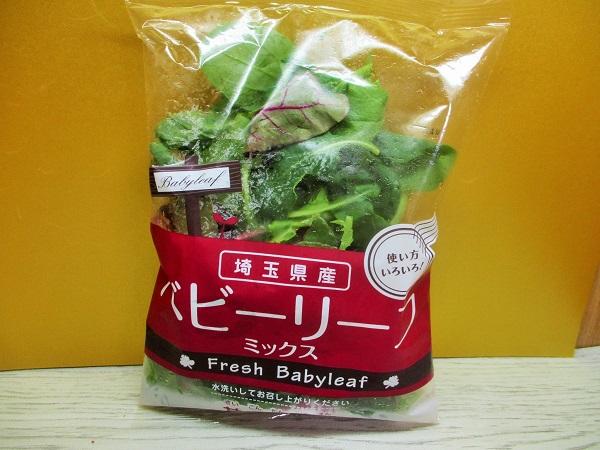 埼玉県産 ベビーリーフ ミックス ロピアで購入。