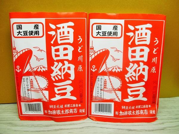 加藤敬太郎商店謹製 うど川原 酒田納豆 国産大豆使用 80g×2パック