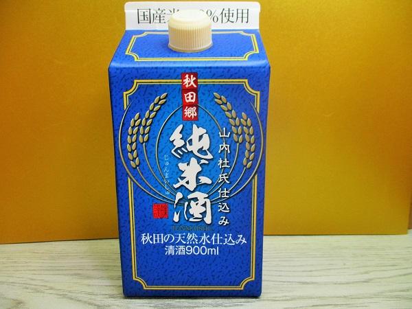 秋田郷 純米酒 山内杜氏(さんないとうじ)仕込み 900ml  OKで購入。