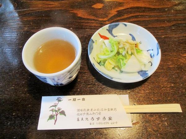 2020年10月8日(木)信州戸隠山御門前蕎麦処 うずら家
