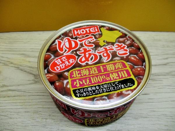 ホテイ ゆであずき 北海道十勝産小豆100%使用 430g/301円(税込)