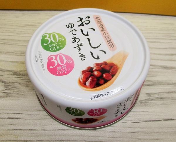 さくらあん おいしいゆであずき 北海道産小豆使用 30%カロリーオフ 165g