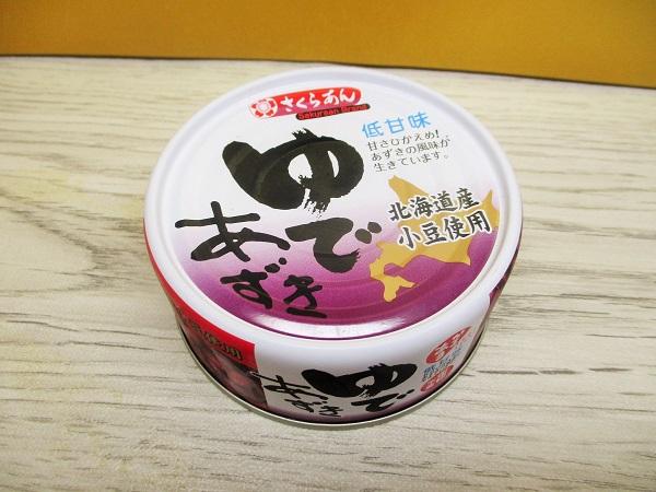 さくらあん ゆであずき 北海道産小豆使用 165g
