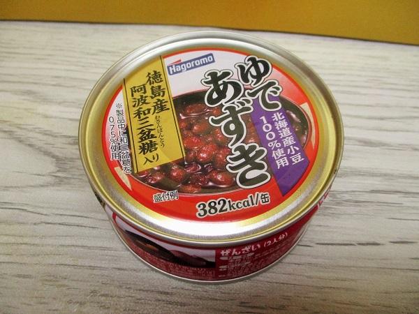 はごろもフーズ ゆであずき 北海道小豆100%使用 165g