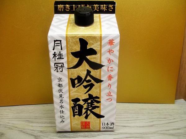 月桂冠 大吟醸 磨き上げた美味さ 華やかに香り立つ 京都伏見名水仕込み 900ml