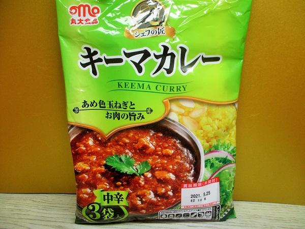 丸大食品 シェフの匠 キーマカレー 中辛 150g×3袋 OKで購入。