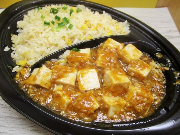 シビれる辛さ!麻婆豆腐&炒飯 430円(税込) ローゼンで購入。