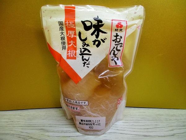 紀文 おでんや 味がしみ込んだ極厚い大根 国産大根使用