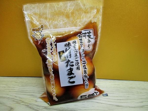 技あり 味付け半熟たまご 国産たまご使用 5個入り ビッグヨーサンで購入。