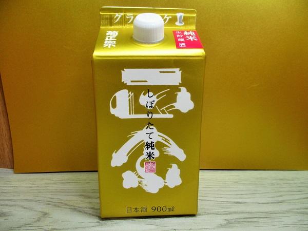 菊正宗 しぼりたて純米 キンパック 900ml イオンで購入。