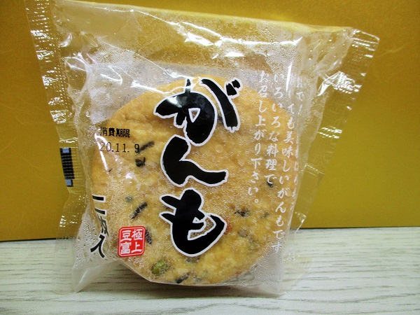 極上豆腐 がんも 2枚入り ロピアで購入。