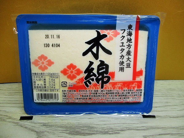 町田食品 木綿豆腐 400g 東海地方産大豆 フクユタカ使用 ローゼンで購入。