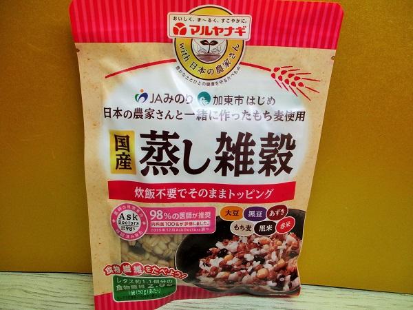 マルヤナギ JAみのり加東市はじめ日本の農家さんと一緒に作ったもち麦使用