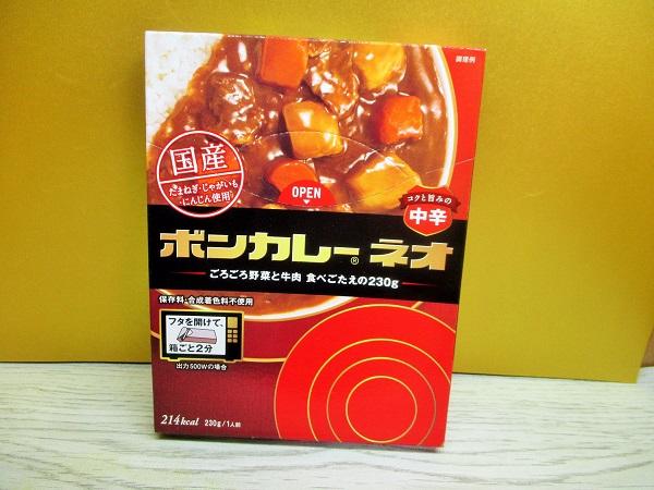 ボンカレーネオ ごろごろ野菜と牛肉 中辛 食べごたえの230g/214kcal