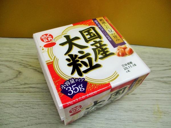くめ納豆 国産大粒