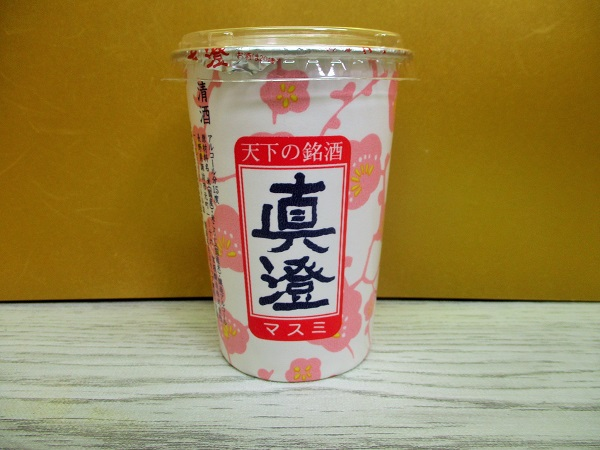 天下の銘酒 真澄 銀撰 パールライトカップ 180ml/205円(税込) いなげやで購入。