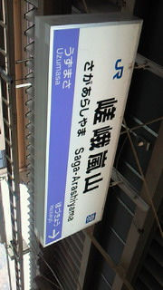 NEC_0483.jpg