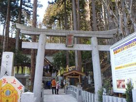中之嶽神社初詣2.JPG