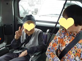 遠足ポテト6.JPG