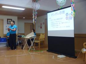 防犯講座1.JPG