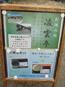 楽山園3.JPG